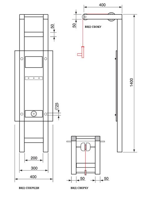 Схема конструкции тренажера